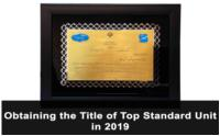 Obtaining the Title of Top Standard Unit in 2019